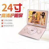 dvd播放機家用高清移動便攜式CD光盤vcd影碟機兒童evd電視 ZJ3735【極致男人】