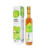 綠源寶~酸青梅酢400ml/罐