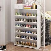 鞋架簡易斜插式小型迷你省空間經濟型組裝門口多層鞋櫃防塵17cm深 nms 樂活生活館
