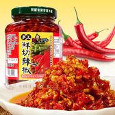台製手工鮮切辣椒370g 朝天椒 辣椒醬[TW583199]千御國際