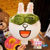 新年85折購 冰絲眼罩日系冷敷眼罩睡眠冰袋卡通原宿遮光透氣韓國可愛男女午休睡覺