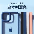 倍思 iPhone12手機殼蘋果12pro全包12promax防摔硅膠12透明iphone 雙十二全館免運