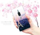 [H8166 軟殼] SONY Xperia XZ2 Premium h8166 手機殼 保護套 外殼 巴黎鐵塔