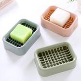 衛生間創意香皂盒浴室肥皂瀝水免打孔皂架家居用品洗衣皂托香罩盒【卡米優品】