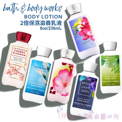 Bath & Body Works 香氛2倍保濕滋養乳液 236ml BBW美國原廠 【彤彤小舖】