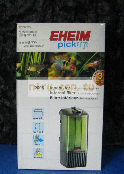 【西高地水族坊】德國EHEIM伊罕 新型機器戰警PickUp沉水過濾器(2006)