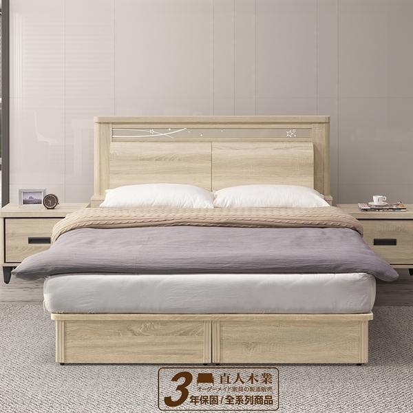 日本直人木業-RITA 白橡木5尺圓弧兩抽收納雙人床組
