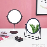 化妝鏡台式少女心ins宿舍桌面便捷女家用臥室梳妝鏡可旋轉公主鏡 茱莉亞