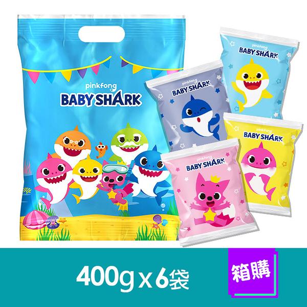 BABY SHARK鯊魚寶寶家族-綜合米果(400gx6袋)-箱購