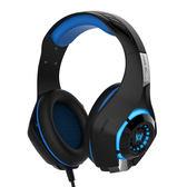 因卓 GS400台式電腦耳機頭戴式游戲電競語音耳麥帶話筒網吧筆記本【時尚家居館】