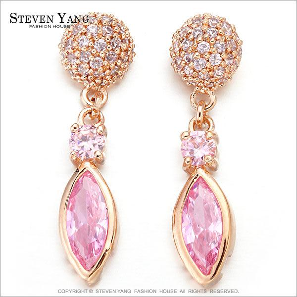 耳環 正白K飾「炫麗耀眼」耳針式 鋯石 時尚名媛 多款任選 一對價格