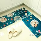 進門地墊門墊廚房地墊地毯浴室防滑墊長條腳...
