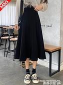 A字裙 黑色半身裙中長款百褶裙2021新款高腰百搭遮胯顯瘦傘裙女夏a字裙【618 購物】衣櫃