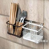 筷籠鐵藝瀝水筷籠筷子筒筷子架筷子盒家用廚房勺子收納盒筷子籠