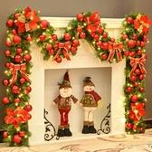 圣誕裝飾藤條2.7米加密套餐 日布置櫥窗掛件門掛門藤花環圣誕樹