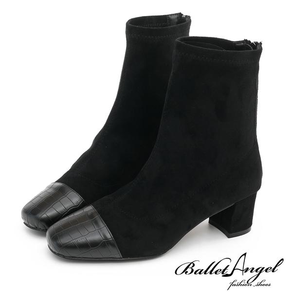 短靴 典雅氣質格紋雙拼中跟短靴(黑) *BalletAngel【18-138-5bk】【現貨】