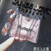 透明法國小眾包包女洋氣斜背錬條網紅單肩果凍包錢夫人小鋪
