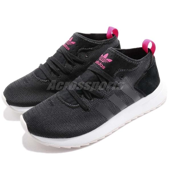 【四折特賣】adidas 休閒鞋 FLB Mid W 黑 白 女鞋 李聖經 襪套式 運動鞋【PUMP306】 BY9640