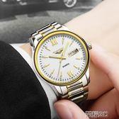 男士手錶 冠琴手錶男士防水機械錶新款時尚全自動日歷男錶女錶情侶腕錶 JD 新品