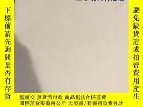 二手書博民逛書店罕見建築抗震資料3冊合售:《唐山地震抗震調查總結資料選編》,《建