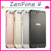 Asus ZenFone4 ZE554KL 5.5吋 鏡面PC背蓋+金屬邊框 電鍍手機殼 拉絲紋保護殼 推拉式手機套 後殼