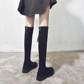 長筒靴女過膝高筒顯瘦小個子長靴2020新款網紅彈力瘦瘦靴平底秋冬 雙十一全館免運