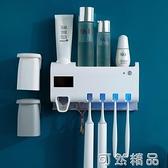牙刷烘干消毒器紫外線殺菌智慧牙刷架置物架免打孔衛生間收納盒