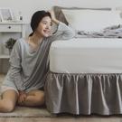 色織水洗棉 雙人 素色下床裙【兩色可選】長絨棉 唯美浪漫 翔仔居家