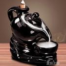 香爐-抖音同款茶壺倒流香爐檀香爐擺件 創意 家用室內茶道煙倒流沉香 夏沫之戀
