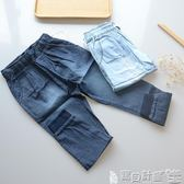 丹寧褲 兒童丹寧薄棉牛仔長褲男童女童春夏休閒收腳長褲 寶貝計畫
