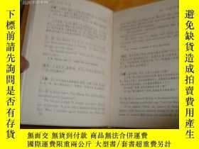 二手書博民逛書店The罕見Confucian Bible Book 1.— An