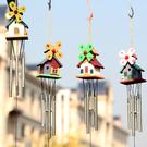 創意女生房子風鈴掛飾日式家居木質鈴鐺 臥室門飾兒童房生日禮品
