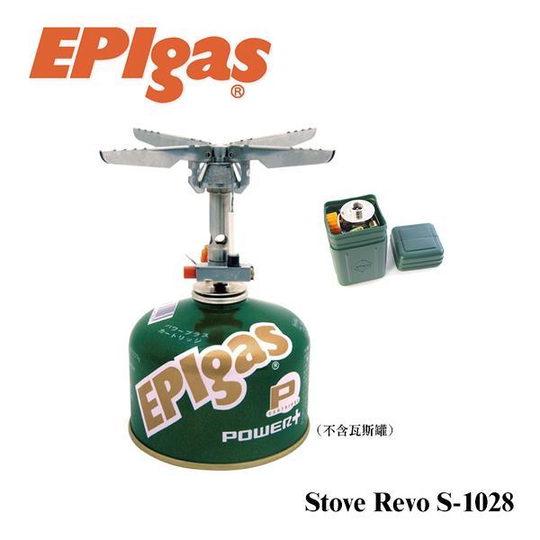 EPIgas 登山爐 Stove Revo S-1028 /城市綠洲(登山露營用品.爐具.飛碟爐.炊具)