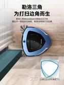 掃地機器人 掃地機器人家用全自動智慧超薄擦地洗地掃地拖地一體機WRD75YYJ 艾莎嚴選