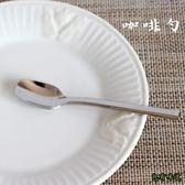 包有味道德國yayoda 西餐餐具不銹鋼小咖啡杓騎士精神方杓攪拌杓調羹