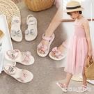 女童公主鞋涼鞋2020新款夏季時尚中大童女孩蝴蝶結兒童軟底沙灘鞋 LR20423『3C環球數位館』