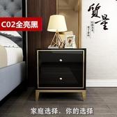 床頭櫃 輕奢床頭櫃現代簡約黑白色亮光烤漆不銹鋼鍍金港式臥室儲物床頭櫃