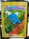 挖寶二手片-P12-221-正版DVD-動畫【貝貝生活日記:一個人也可以喔】-國日語發音