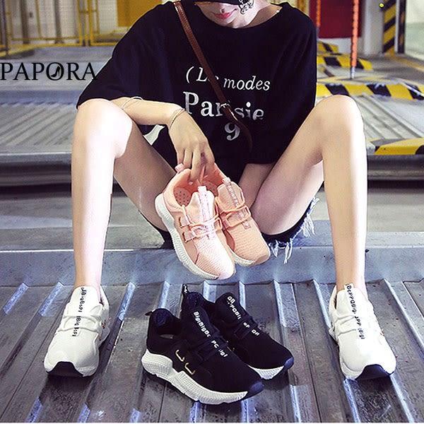 休閒鞋.運動風鬆緊帶休閒鞋【K1812】黑/粉/白(偏小)