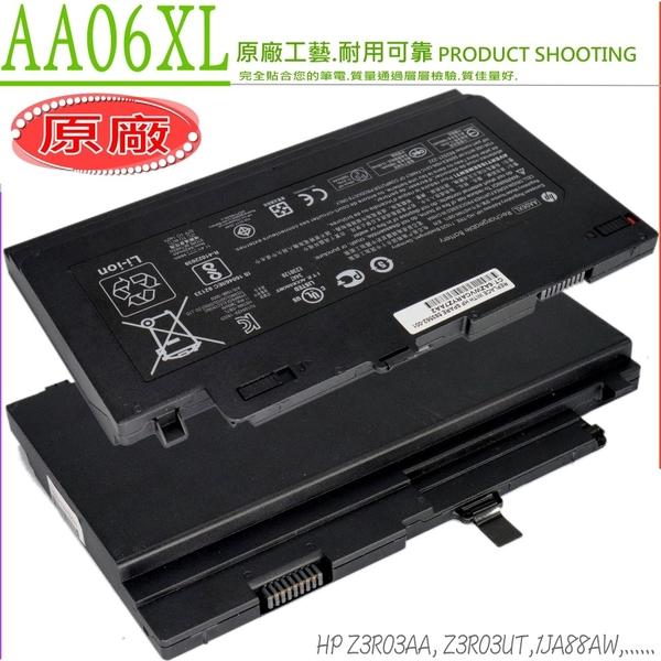 HP AA06XL 電池(原廠)-惠普 ZBook 17 G4,Y6K23ES,Y6K36EA, Y6K38EA,Z3R03AA, Z3R03UT,852527-222, 852527-241