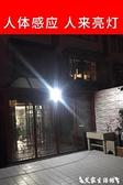壁燈太陽能燈戶外花園庭院燈家用人體感應新農村路燈防水壁燈室外電燈 艾家