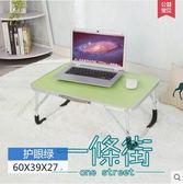 【全館】82折床上書桌小桌子筆記本電腦桌做床上用可折疊炕桌懶人桌學習小書桌中秋佳節