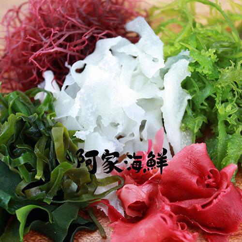 日本原裝健康軽食海藻沙拉 100g±5%/包#泡水即食#健康#低脂#輕食#沙拉#海藻#乾燥