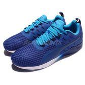 Puma 訓練鞋 Pulse XT V2 Mesh 藍 白 運動鞋 透氣網布 緩震 男鞋【PUMP306】 18947401