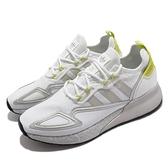 adidas 休閒鞋 ZX 2K Boost 白 灰 黃 避震中底 百搭款 小白鞋 男鞋 【ACS】 H06577