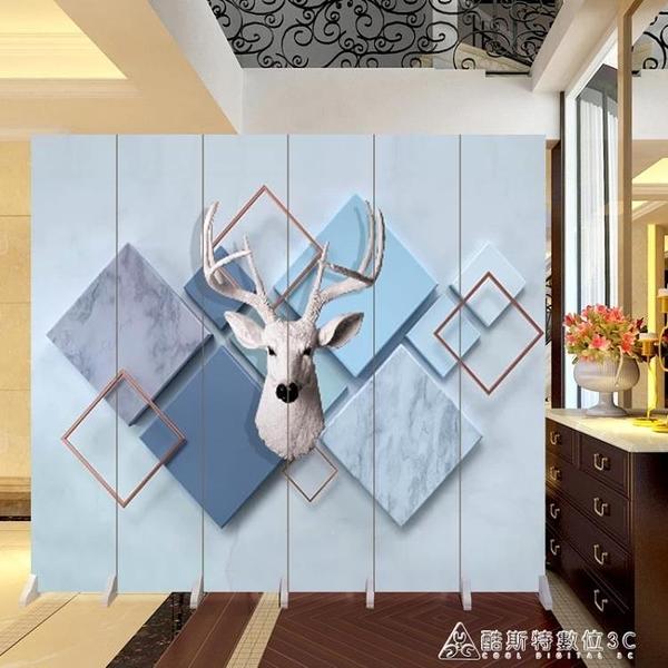 北歐隔斷墻裝飾折疊客廳簡約現代折屏臥室辦公室移動玄關屏風 交換禮物  YXS