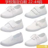小白鞋學生童鞋帆布鞋白球鞋