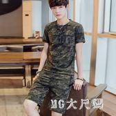 男夏套裝短袖T恤短褲兩件套裝2018新款夏季潮流服薄款迷彩 QG3309『M&G大尺碼』