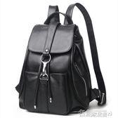 新款雙肩包真皮韓版女士包包休閒大容量時尚百搭軟皮媽咪背包