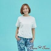 【Tiara Tiara】百貨同步 民俗風刺繡短袖上衣棉T(白/綠/灰)